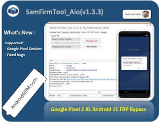 SamFirm Tool v1.3.3 By Mahmoud Salah   Added Google Pixel Devices 2021