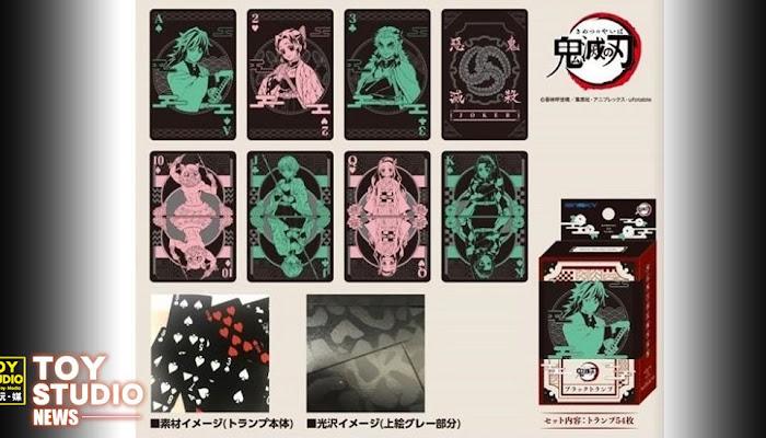 [潮生活] 《鬼滅之刃》純黑撲克牌 日本ENSKY公司人氣推出