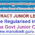 3670 Contract Junior Lecturers to be regularised in Telangana State Govt Junior Colleges
