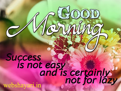 good morning image download for sharechat and facebook status