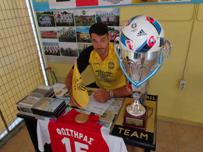 Ποδοσφαιριστής του Φωστήρα Αγίων Σαράντα είναι και τυπικά ο Μιχάλης Περράκης
