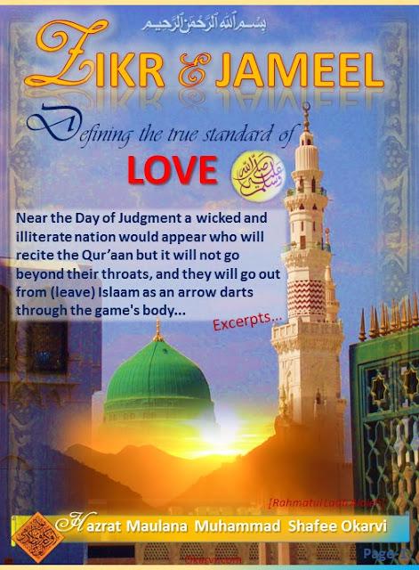 Defining Standard of Love-excerpt ZIKR E JAMEEL