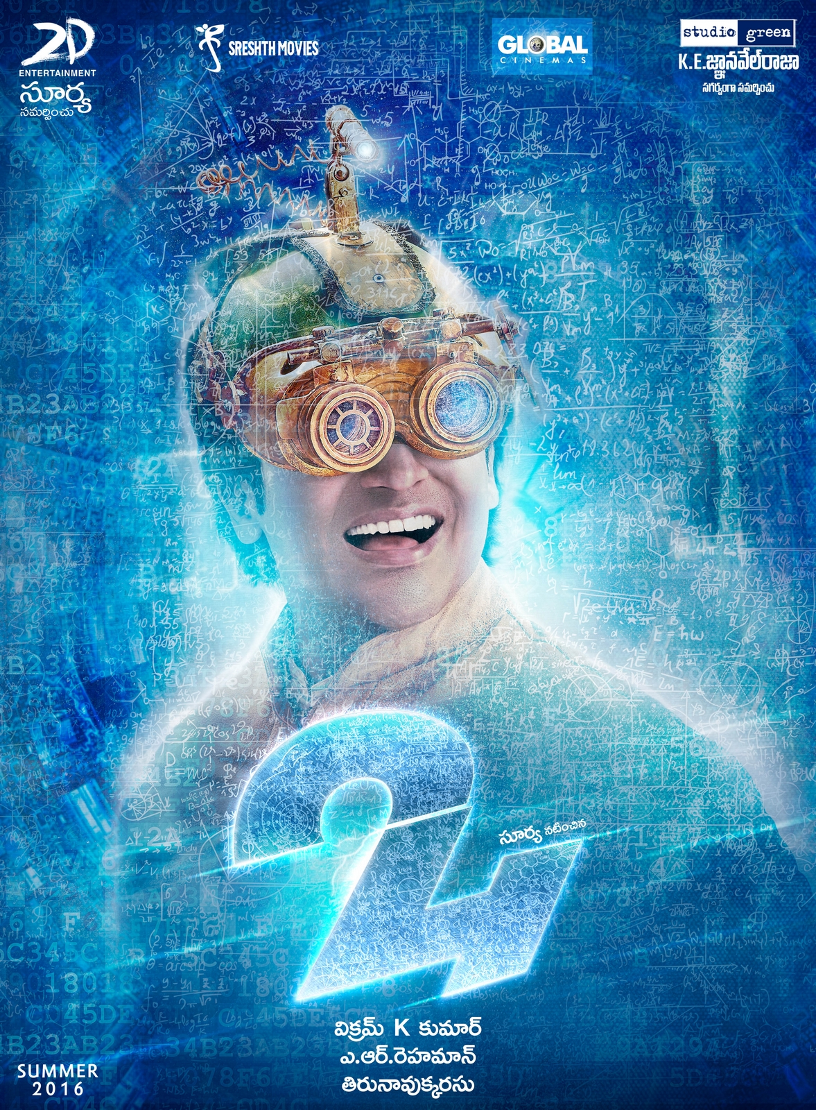 24 Movie 24 Telugu Movie First Look Posters
