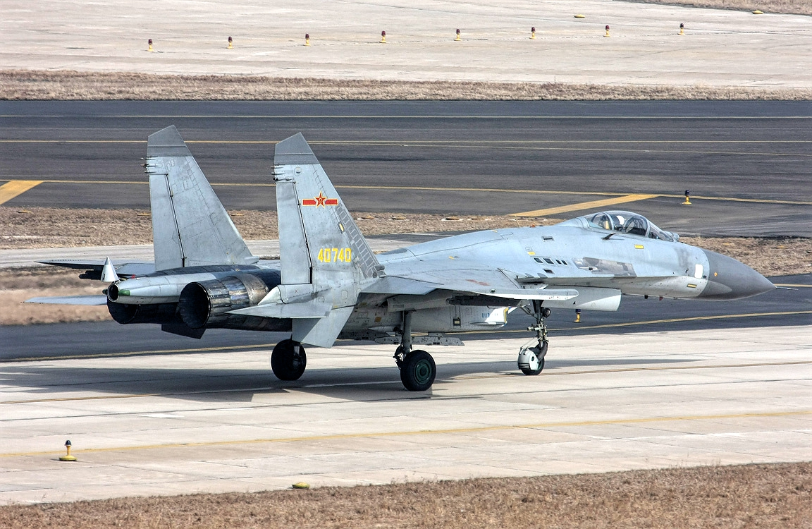 Shenyang J-11 Chinese Air Force Taxiing Ready To Takeoff
