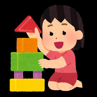 積み木で遊ぶ子供のイラスト(女の子)