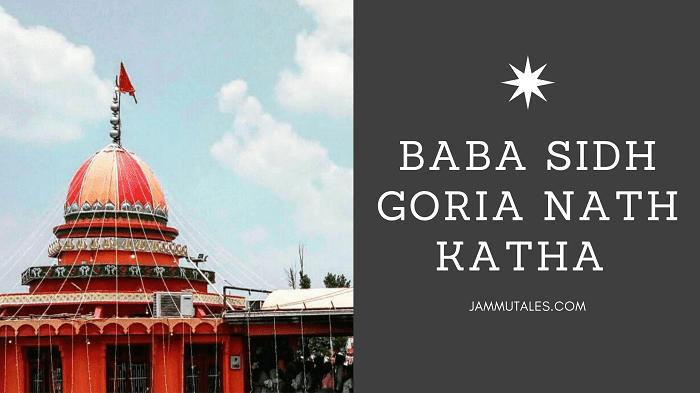 Baba Sidhgoria Nath Swankha