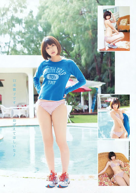 Kyoko Hinami 日南響子 Pictures 02