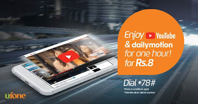 Ufone hourly youtube Package 2020
