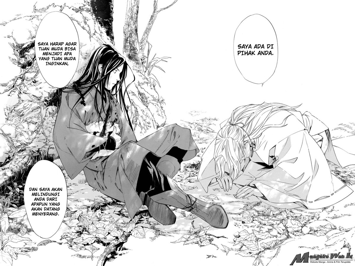 Noragami Chapter 68-7