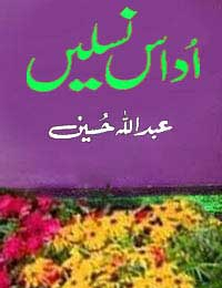 Udas Naslain PDF Novel Download by Abdullah Hussain