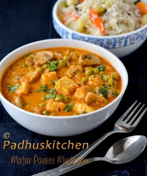 Matar Mushroom Recipe Indian Hebbers Kitchen