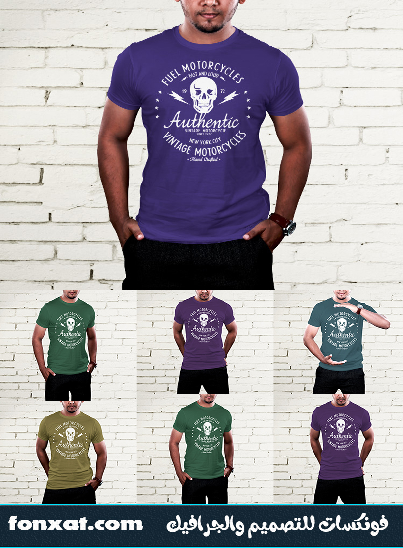 download mockup t shirt photoshop Multiple colors