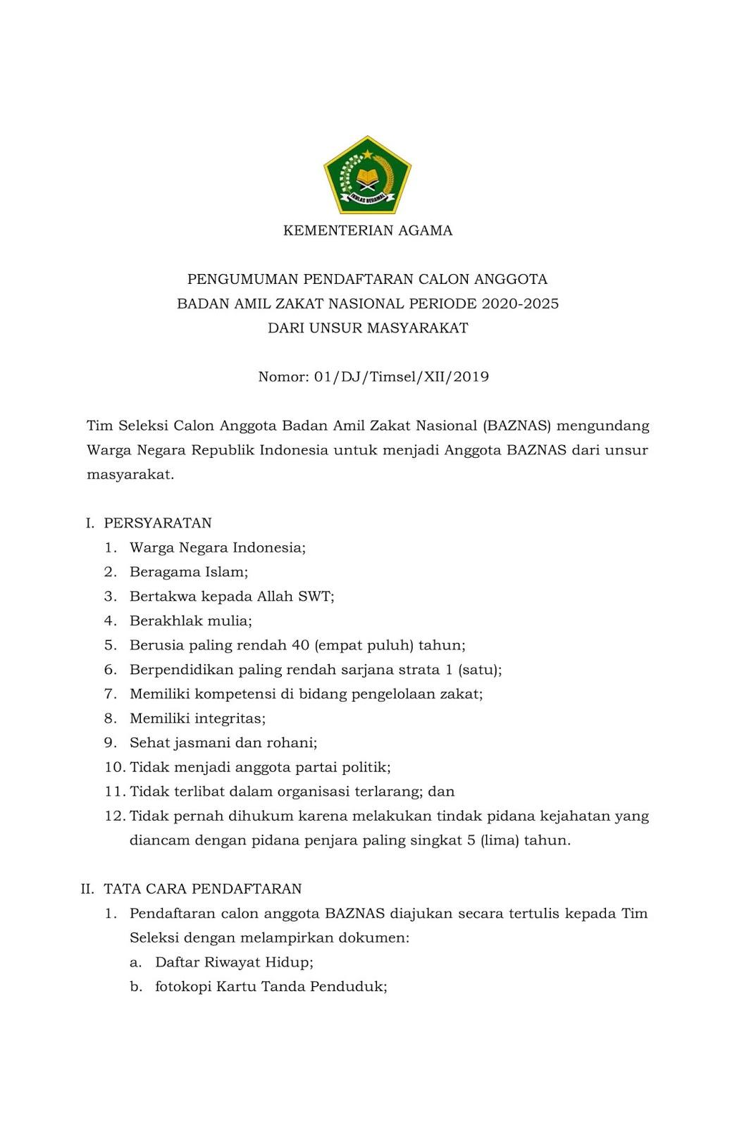 Rekrutmen Baznas Kementerian Agama Republik Indonesia Bulan Desember 2019