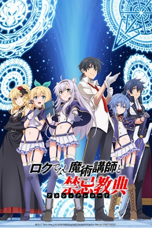 Akashic Records of Bastard Magic Instructor [06/12] [HD 1080p] Latino [Mega - Drive]