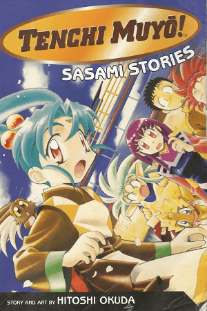 Tenchi Muyo! Sasami Stories Manga