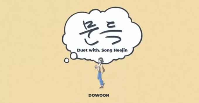 DOWOON (DAY6) - Out Of The Blue Lyrics (English Translation)