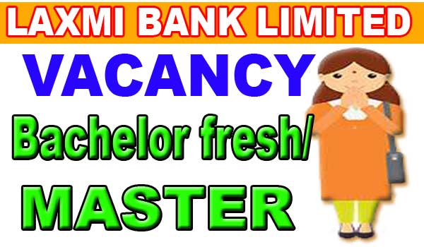 laxmi bank limited vacancy
