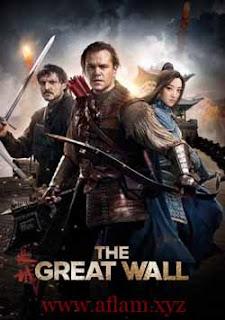 مشاهدة فيلم The Great Wall 2016 مترجم
