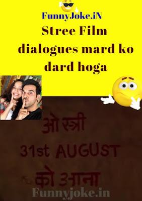 Stree teaser shraddha kapoor rajkumar raoStree Film dialogues mard ko dard hoga