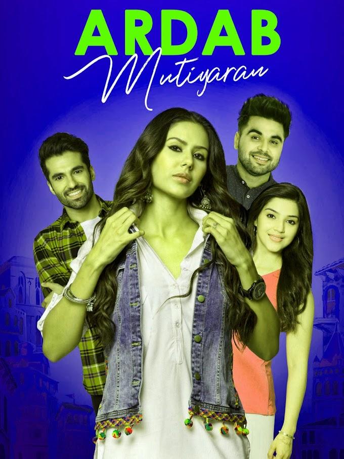 Ardab Mutiyaran full punjabi movie download