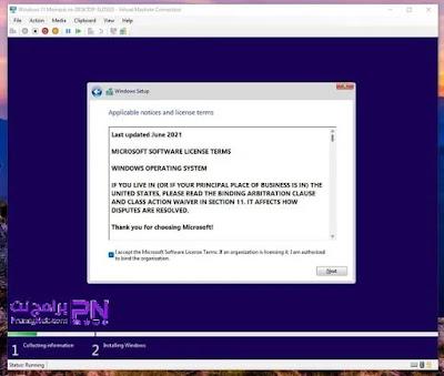 تحميل ويندوز 11 الاصلية للكمبيوتر