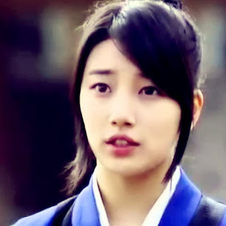Bae Suzy Drama Korea Gu Family Book