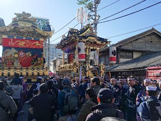 Chichibu Festival am