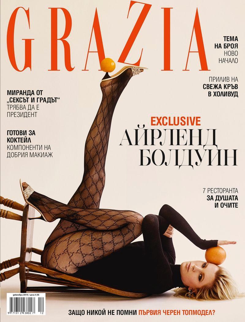 Ireland Baldwin poses for Grazia Bulgaria December 2019