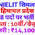 NIELIT Shimla Walk-in-Interview