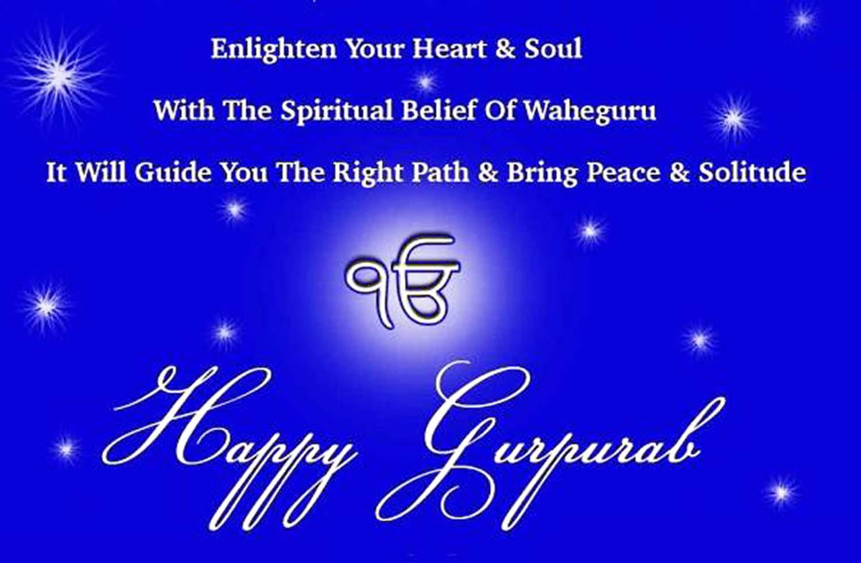 guru nanak birthday wishes