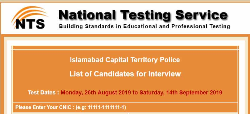 NTS List of Interviews of Islamabad Capital Territory Police August 2019