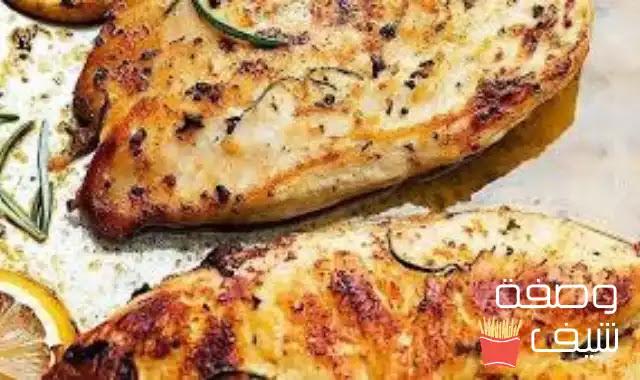 صدور دجاج / أفضل 8  اكلات بصدور الدجاج بطعم لم تتذوقيه من قبل