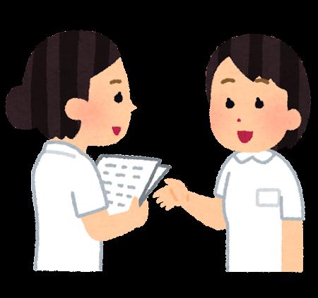 話し合いをする看護師のイラスト(女性)