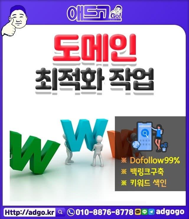 옥천군청마케팅홍보회사
