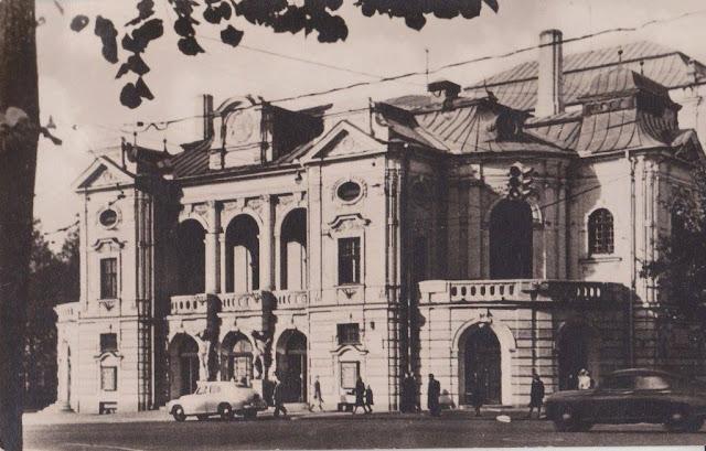 1961 год. Рига. Государственный академический театр драмы Латвийской ССР