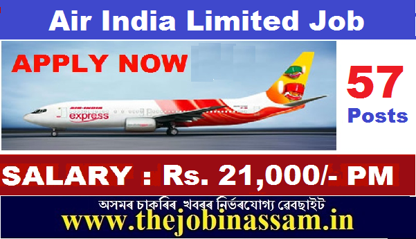Air India Limited Recruitment 2019: