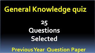 gk quiz in hindi online test, general knowledge in hindi, quiz in hindi language, most important general knowledge questions in hindi, top 100 gk questions in hindi, gk quiz in hindi 2019,    general hindi quiz,  samanya gyan question, samanya gyan quiz in hindi, samanya gyan ke prashnauttar hindi mai, common general knowledge questions and answers, gk ke prashn, ,   prashn uttar in hindi, samanya gyan 2020,  gk in hindi samany gyan,  general knowledge quiz multiple choice, general knowledge quiz india, general knowledge quiz in hindi, general knowledge questions, general knowledge 2020, general knowledge questions with answers,  online general knowledge quiz wih answers,      gk ke sawal, gk ke question, general science quiz 2, general science quiz in hindi,   general science mcq questions with answer, general science question and answer pdf, science quiz questions and answers for class 10,  25 science general knowledge question answer, general science topics, hard science quiz,
