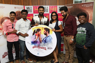 Mupparimanam Audio Launch Stills  0017.jpg