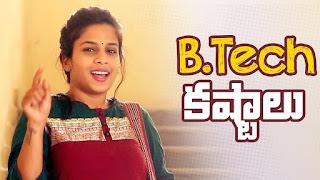 Telugu Comedy Web Series