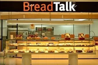 Lowongan Kerja Terbaru di Breadtalk Indonesia