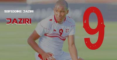 اللاعب التونسي الجزيري يفسخ تعاقدة مع فريق طنطا بحكم الفيفا Seifeddine Jaziri