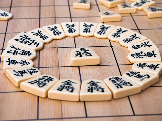 Sh?gi, el ajedrez Japonés