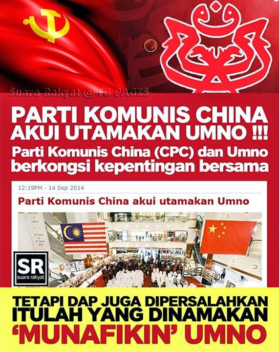 Image result for Gambar Umno dan Parti komunis cina