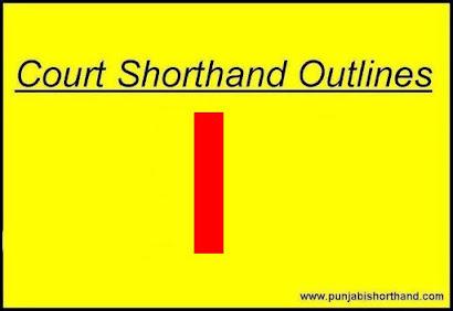 Court Shorthand Outlines I Alphabet