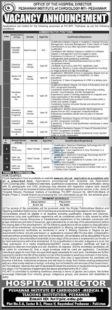peshawar-institute-of-cardiology-pic-jobs-2020-application
