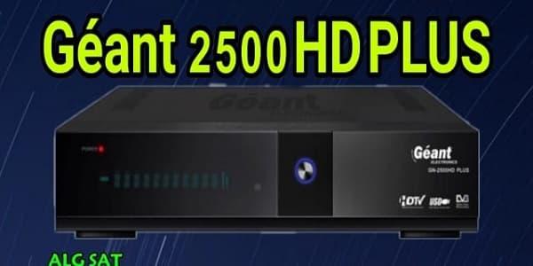 جيون -GEANT 2500 HD PLUS - جديد جيون - تحديثات جيون -