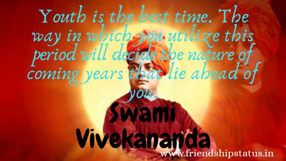 Best 20 Swami Vivekananda Quotes for Youth for Inspiration