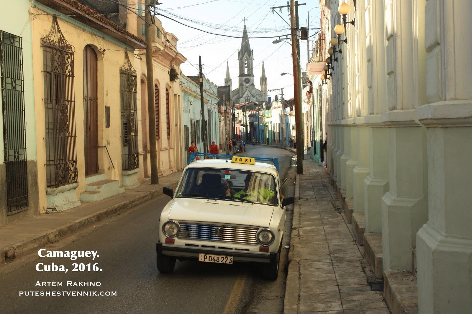 Русская машина в кубинском городе Камагуэй