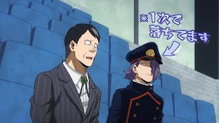 Hellominju.com: 僕のヒーローアカデミア (ヒロアカ)アニメ | 士傑高校 先生 |  Shiketsu Teacher | My Hero Academia | Hello Anime !