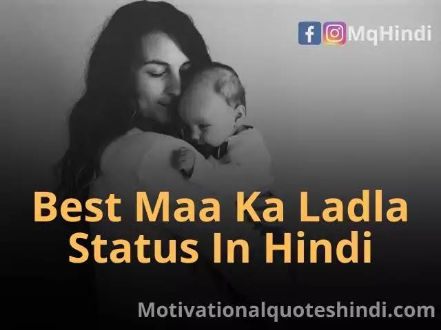 Maa Ka Ladla Fb Status